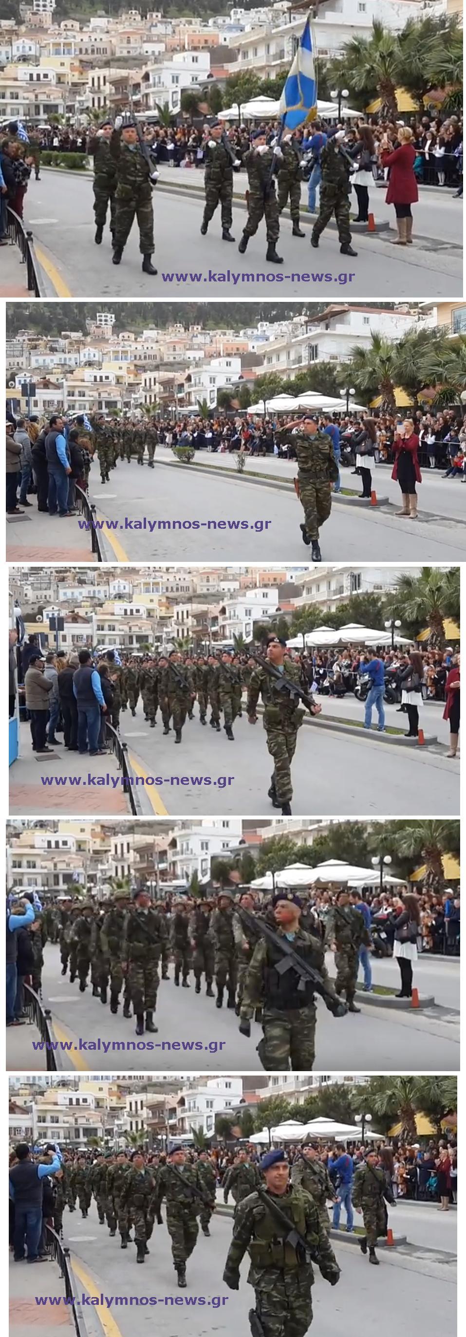 Στα όπλα οι Εθνοφύλακες – Γέμισε Στρατό η Κάλυμνος – Βίντεο και εικόνες - Εικόνα1