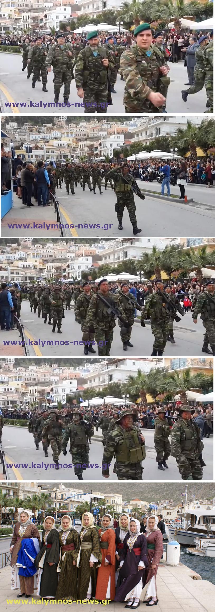 Στα όπλα οι Εθνοφύλακες – Γέμισε Στρατό η Κάλυμνος – Βίντεο και εικόνες - Εικόνα2