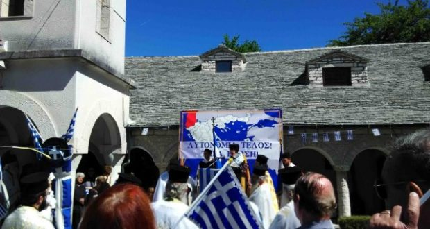 Ορθωσε ανάστημα και με πύρινη ομιλία ο Μητροπολίτης Κόνιτσας ανάρτησε χάρτη με την Βόρειο Ήπειρο ως ελληνική – «Υποκινεί σε πόλεμο» με τον χάρτη της Μεγάλης Ελλάδας λένε οι Αλβανοί - Εικόνα0