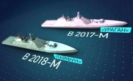 Παγκόσμιο παιχνίδι Υδρογονανθράκων: Η Μόσχα «ρίχνει» στην Μεσόγειο θάλασσα 18 πυραυλακάτους με την κωδική ονομασία «Μαύρες Αράχνες» - Εικόνα1