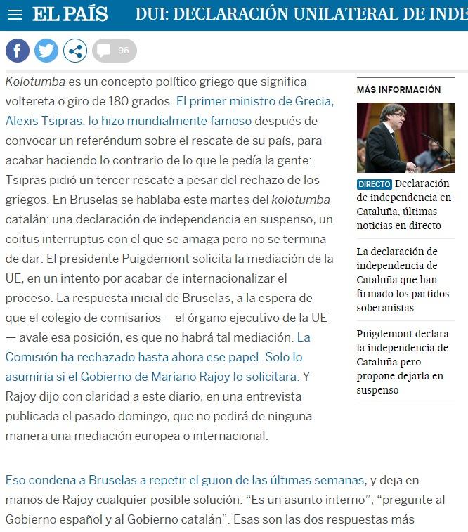 El Pais: Η Καταλονία έκανε «kolotumba» όπως ο Τσίπρας - Εικόνα