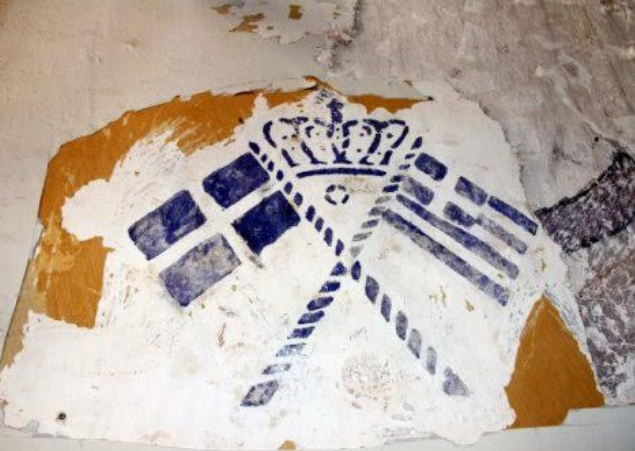 Παντού ΕΛΛΑΔΑ!!! Ελληνικές σημαίες σε τζαμί της Προύσσας – Σε αμηχανία οι Τούρκοι συντηρητές. - Εικόνα1