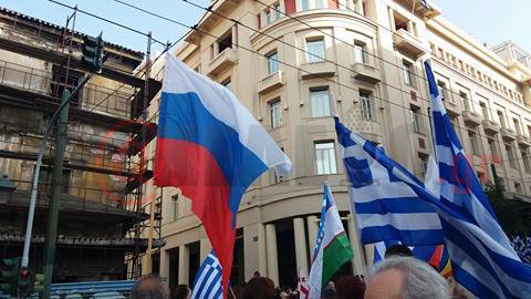Παρέμβαση από Μόσχα και Βελιγράδι για το Σκοπιανό: «Μην παραδώσετε το όνομα Μακεδονία» – «Υπάρχει και άλλος δρόμος» - Εικόνα1