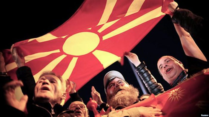 Η ΠΓΔΜ «βαφτίζεται» ξανά στις αρχές Δεκεμβρίου – Ποιο είναι το νέο όνομα-πρόταση του Μ.Νίμιτς - Εικόνα0