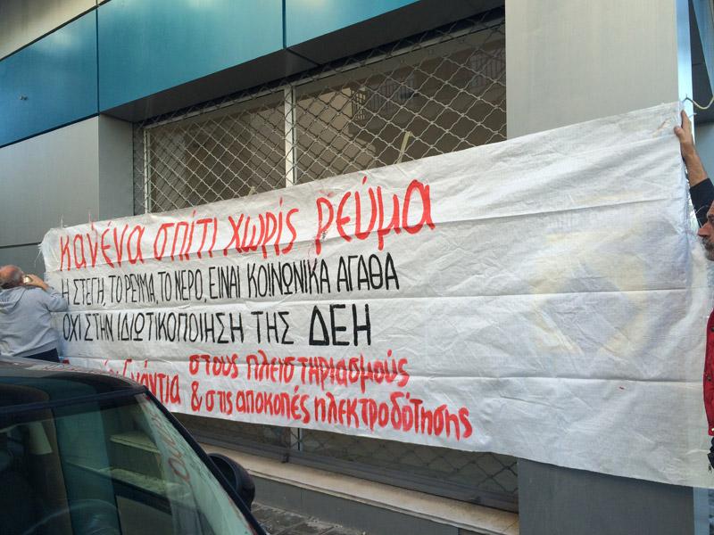 Πλειστηριασμοί: «Ισπανική τράπεζα μας βγάζει το σπίτι στο σφυρί!» - Εικόνα 4