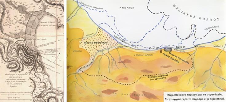 Ποιος ήταν ο Εφιάλτης, ο μεγαλύτερος προδότης του αρχαίου κόσμου - Εικόνα2