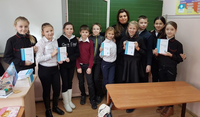 Με πολιτική απόφαση-βόμβα ξεκίνησε η διδασκαλία της ελληνικής γλώσσας στα σχολεία της Ρωσίας – Δείτε τους Ρώσους μαθητές να μαθαίνουν ελληνικά (βίντεο) - Εικόνα0