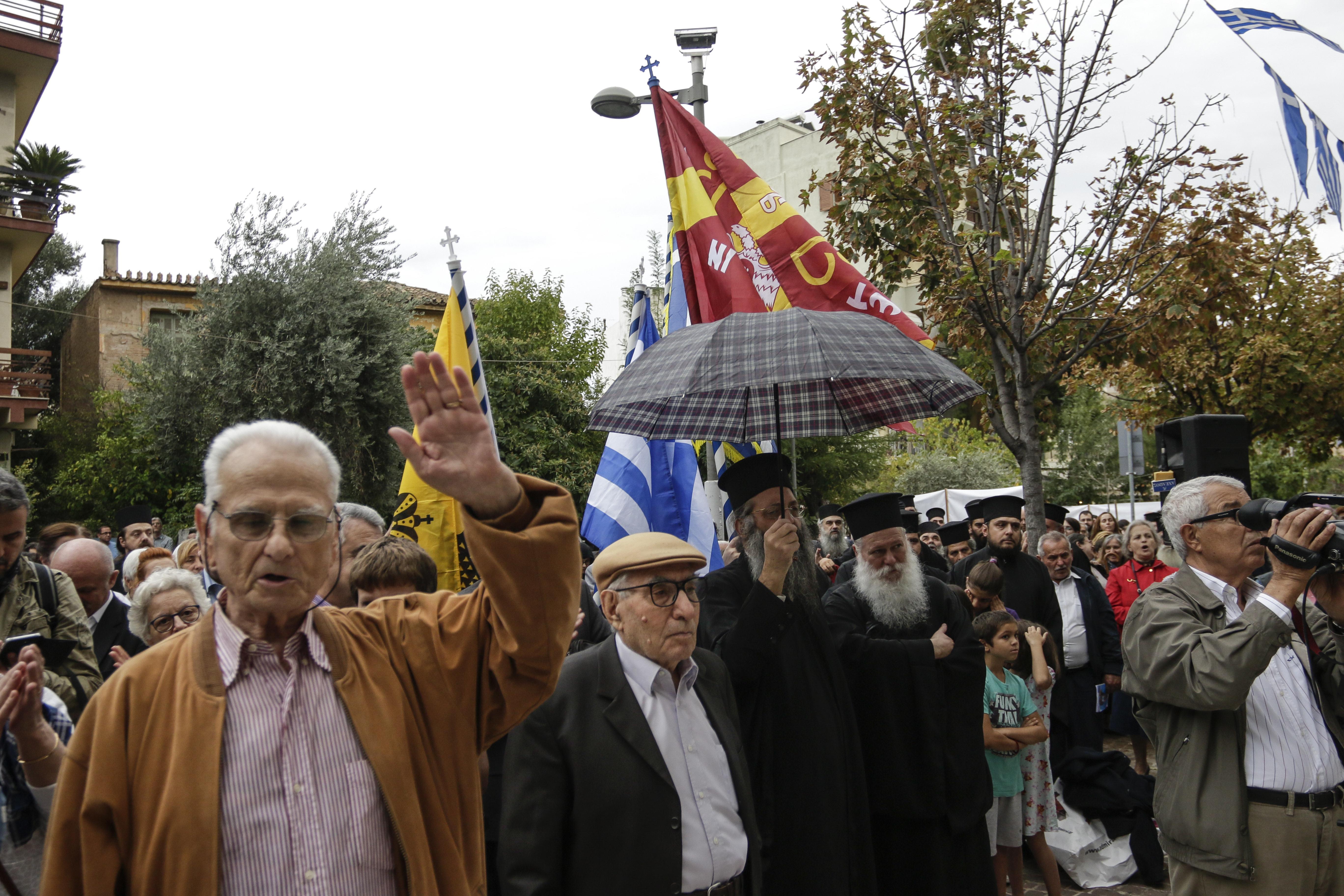 Πορεία διαμαρτυρίας στο υπ. Παιδείας για το μάθημα των θρησκευτικών - Εικόνα 0