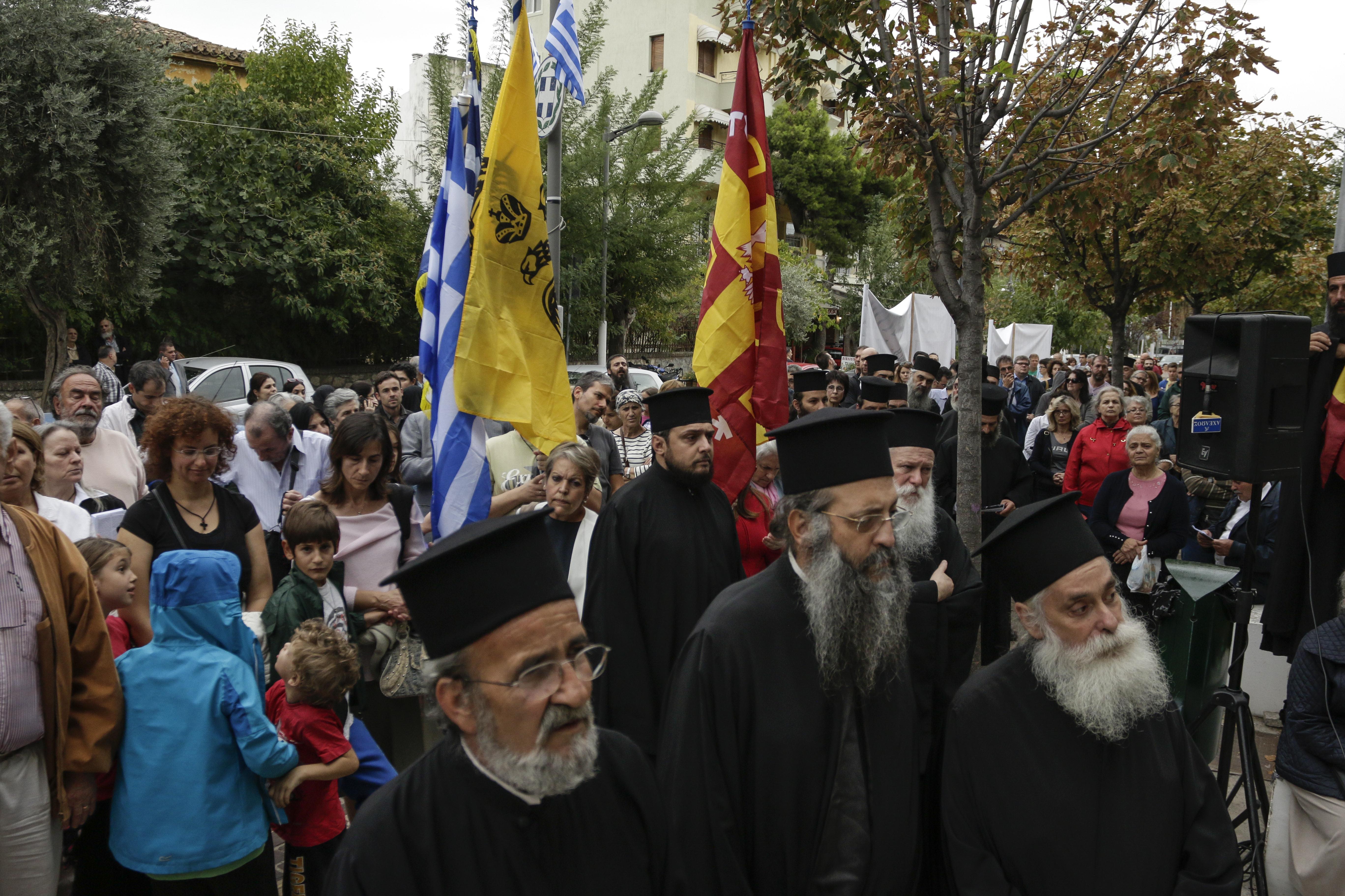 Πορεία διαμαρτυρίας στο υπ. Παιδείας για το μάθημα των θρησκευτικών - Εικόνα 4