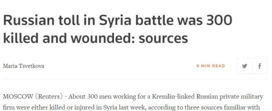 Προσοχή σκληρές εικόνες: Η Αμερικανική επίθεση – σφαγή σε ρωσικό κονβόι – «Τα έκανε πάνω της» η Τουρκία – Tρομαχτική επίδειξη ισχύος - Εικόνα0