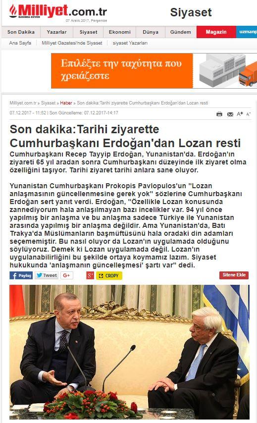 Πρώτο θέμα σε όλα τα τουρκικά ΜΜΕ η πρόκληση Ερντογάν - Εικόνα 0