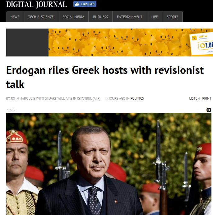 Πρώτο θέμα σε όλα τα τουρκικά ΜΜΕ η πρόκληση Ερντογάν - Εικόνα 5