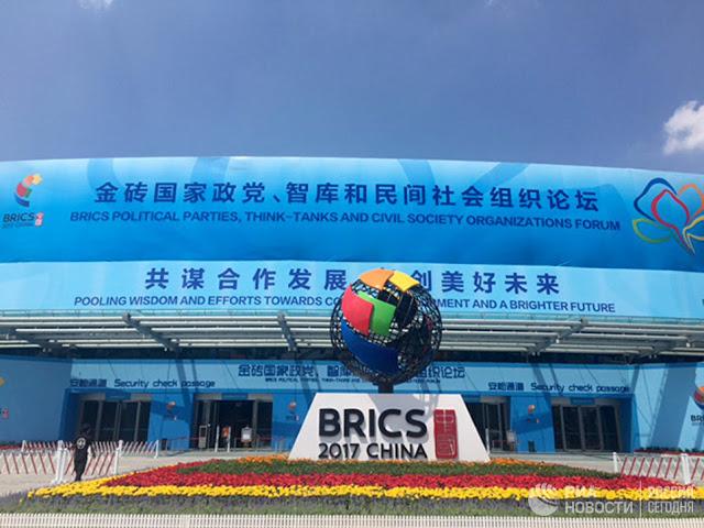 Η Πτώση του παγκόσμιου ηγεμονισμού : πώς οι χώρες BRICS θα αντικαταστήσουν τις Ηνωμένες Πολιτείες - Εικόνα1