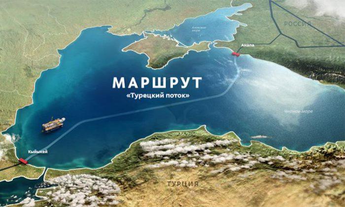 Ραγδαίες εξελίξεις: Η Ελλάδα μετατρέπεται σε μια απέραντη ΝΑΤΟϊκή βάση – Ηρθε αίτημα από τις ΗΠΑ για χρήση λιμανιών, αεροδρομίων και βάση στη Μακεδονία – Η Μόσχα ανακοίνωσε συνομιλίες με Αθήνα για τον «Turkish Stream» - Εικόνα0