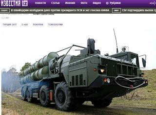 Ρωσικές αντιδράσεις στις δηλώσεις Τσαβούσογλου για τους S-400 - Εικόνα1