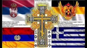 Ρωσική «φωτιά» στα Βαλκάνια με εξέγερση Σέρβων του Κοσσυφοπεδίου ενώ ετοιμάζονται και οι Σέρβοι της Βοσνίας για απόσχιση - Εικόνα1