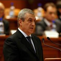 Ρουμανία: Η Ευρώπη των δύο ταχυτήτων θα γίνει νέο Σιδηρούν Παραπέτασμα - Εικόνα1