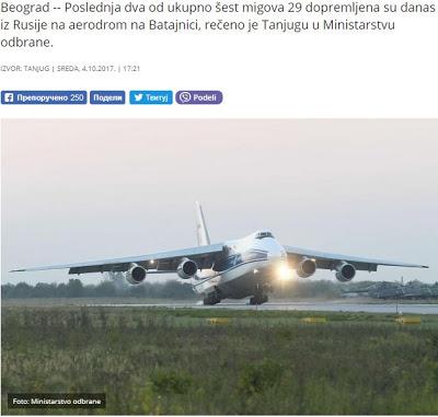 Η Σερβία παρέλαβε τα MIG 29 από τη Ρωσία - Εικόνα0