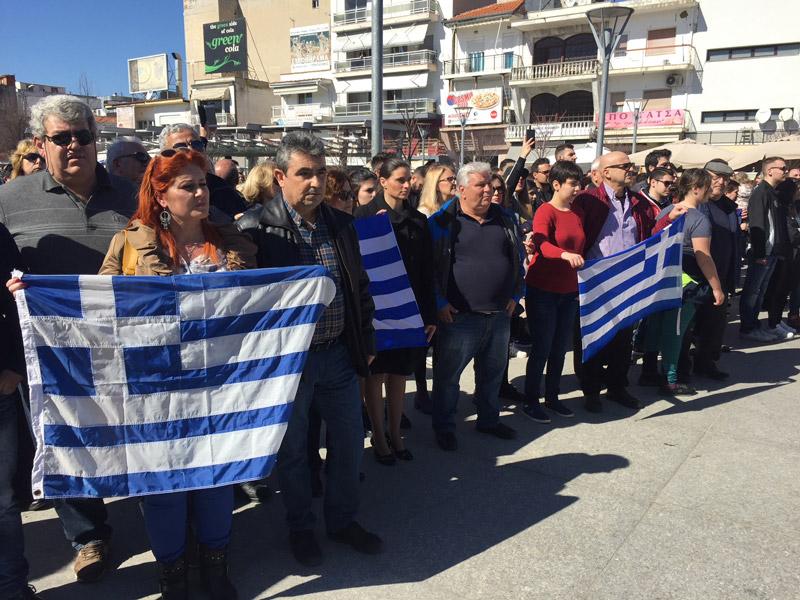 Συλλαλητήριο στην Ορεστιάδα για τους δύο Έλληνες στρατιωτικούς - Εικόνα 5
