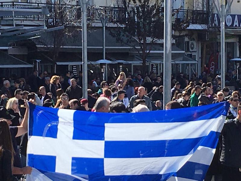 Συλλαλητήριο στην Ορεστιάδα για τους δύο Έλληνες στρατιωτικούς - Εικόνα 7