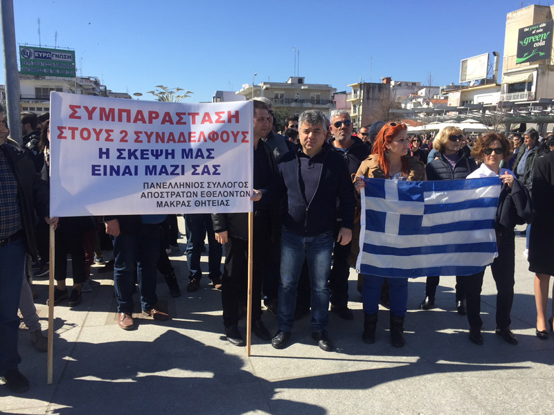 Συλλαλητήριο στην Ορεστιάδα για τους δύο Έλληνες στρατιωτικούς - Εικόνα 8