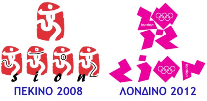 Το σήμα των Ολυμπιακών αγώνων του Ρίο φέρει συμβολισμούς των Σιών και Γιαχβέ - Εικόνα2
