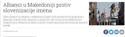 Συμμαχία των Αλβανών: Όχι σλαβικό όνομα για τη χώρα - Εικόνα1