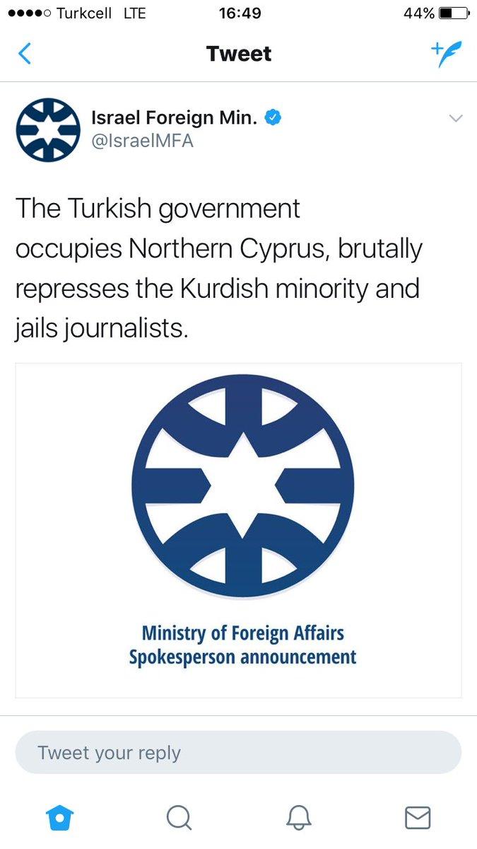 Σε συναγερμό οι ισραηλινές δυνάμεις λόγω πληροφοριών για τουρκική προβοκάτσια – Φουλ επίθεση από Μ.Νετανιάχου: «Τολμάς και μιλάς Ερντογάν; Εισέβαλες στην Κύπρο – Η Οθωμανική Αυτοκρατορία τελείωσε» - Εικόνα0