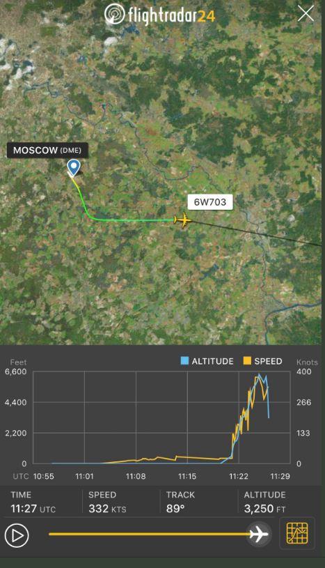 Συνετρίβη αεροσκάφος με 71 επιβάτες λίγο έξω από τη Μόσχα - Δεν υπάρχουν επιζώντες - Εικόνα 0