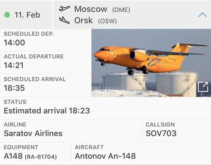 Συνετρίβη αεροσκάφος με 71 επιβάτες λίγο έξω από τη Μόσχα - Δεν υπάρχουν επιζώντες - Εικόνα 1