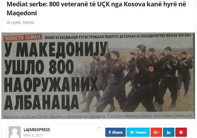 Σκόπια:  Δημοσιεύματα «Εθνοτικών αναταραχών» για πολιτικές σκοπιμότητες; - Εικόνα0