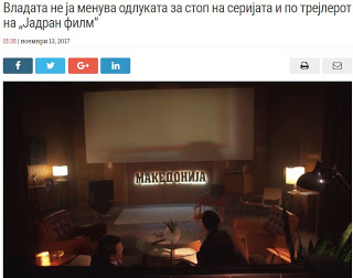 Σκόπια: Η κυβέρνηση σταματά την παραγωγή της ταινίας «Μακεδονία» - Εικόνα1