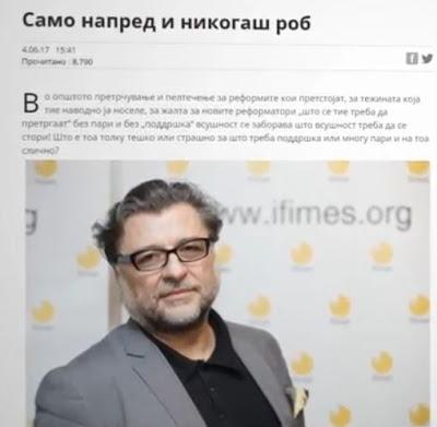 Σκόπια- Πανεπιστημιακός: Ο Αλέξανδρος και ο Φίλιππος δεν είναι εθνικά μας σύμβολα- να κατεδαφισθούν! - Εικόνα2