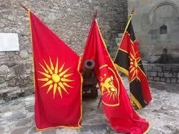 Σκόπια: Τι περιέχει η λίστα που οι Έλληνες έδωσαν στη νέα κυβέρνηση - Εικόνα1