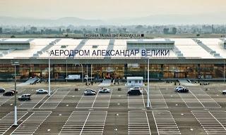 Σκόπια: Τι περιέχει η λίστα που οι Έλληνες έδωσαν στη νέα κυβέρνηση - Εικόνα2