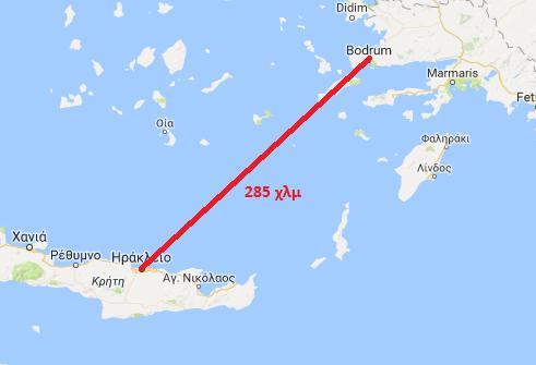 Σοκ στην ελληνική πολιτική και στρατιωτική ηγεσία: Δείτε ποιες ελληνικές πόλεις στοχοποίησαν οι Τούρκοι με το βαλλιστικό σύστημα Bora (εικόνες,βίντεο) - Εικόνα1