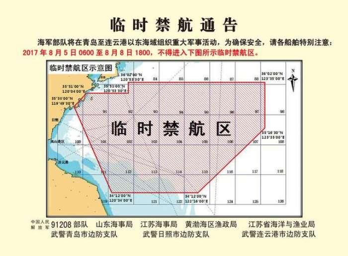 Στην κόψη μεταξύ ζωής και θανάτου: Η Κίνα «σφραγίζει» την Κίτρινη Θάλασσα με τη Β.Κορέα να ετοιμάζει βόμβα υδρογόνου! - Εικόνα1