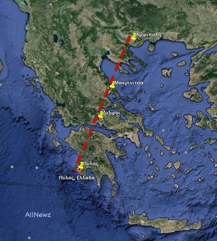 Ο τάφος του Αριστοτέλη στην ευθεία με άλλα ενεργειακά σημεία της Ελλάδας! - Εικόνα0