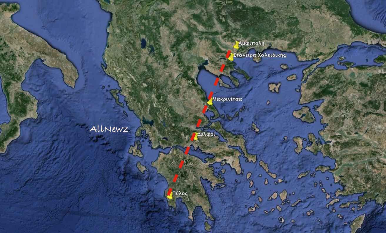 Ο τάφος του Αριστοτέλη στην ευθεία με άλλα ενεργειακά σημεία της Ελλάδας! - Εικόνα1