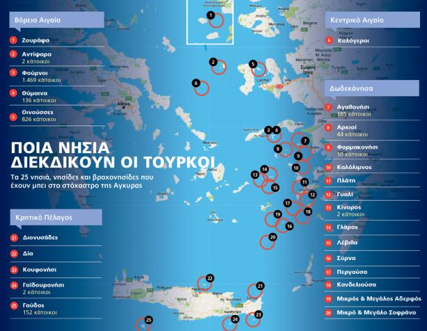 Ταυτόχρονο εσωτερικό και εξωτερικό μέτωπο – Οι Τούρκοι ετοιμάζουν γενικό ξεσηκωμό των μεταναστών στην Ελλάδα (video) - Εικόνα2