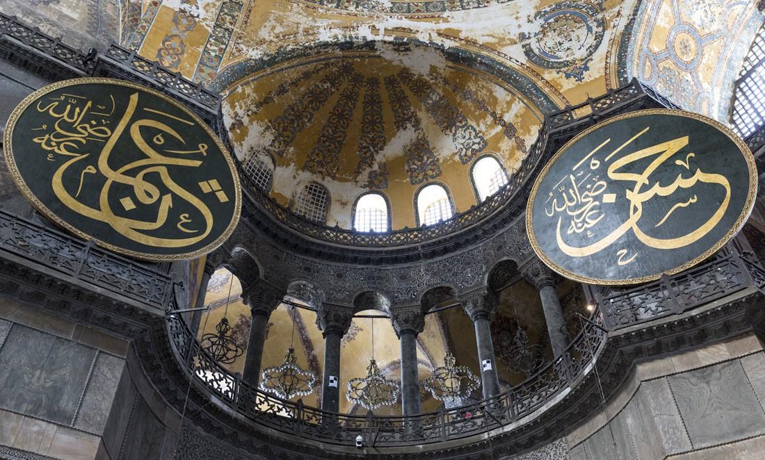 Η τελευταία λειτουργία στην Αγιά Σοφιά 466 χρόνια μετά την Άλωση - Εικόνα3
