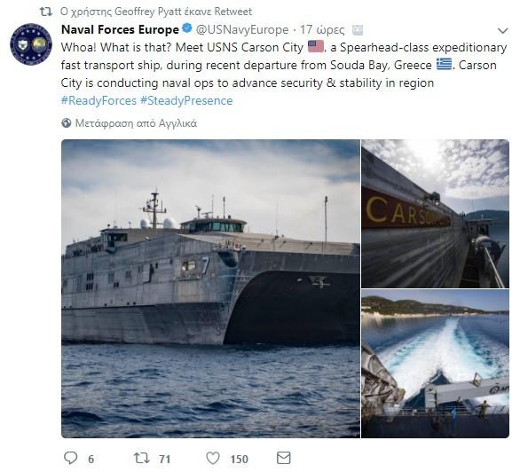 «Θρίλερ» στην Α. Μεσόγειο – Δυτικά της Κρήτης η ναυαρχίδα του αμερικανικού στόλου – Τουρκία και ΗΠΑ έχουν βγάλει τα «όπλα» τους στην περιοχή - Εικόνα0