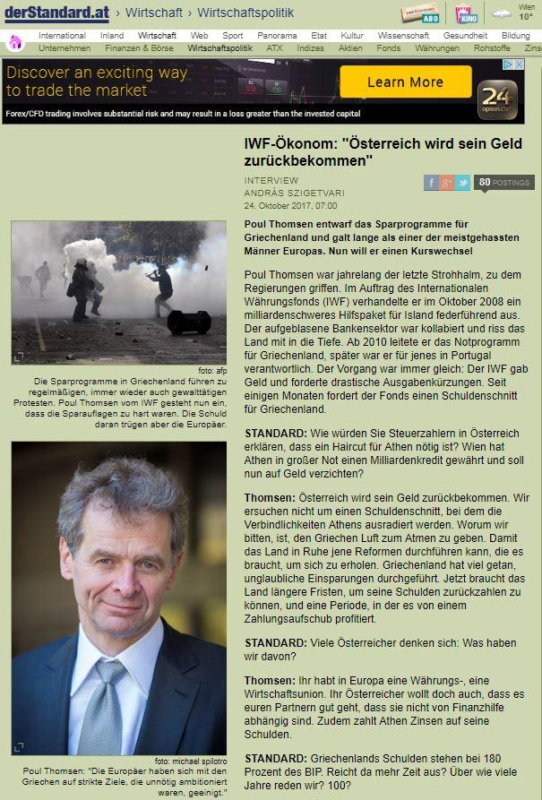 Τόμσεν: Ο Τσίπρας συμφώνησε να κοπούν οι συντάξεις - Εικόνα 0