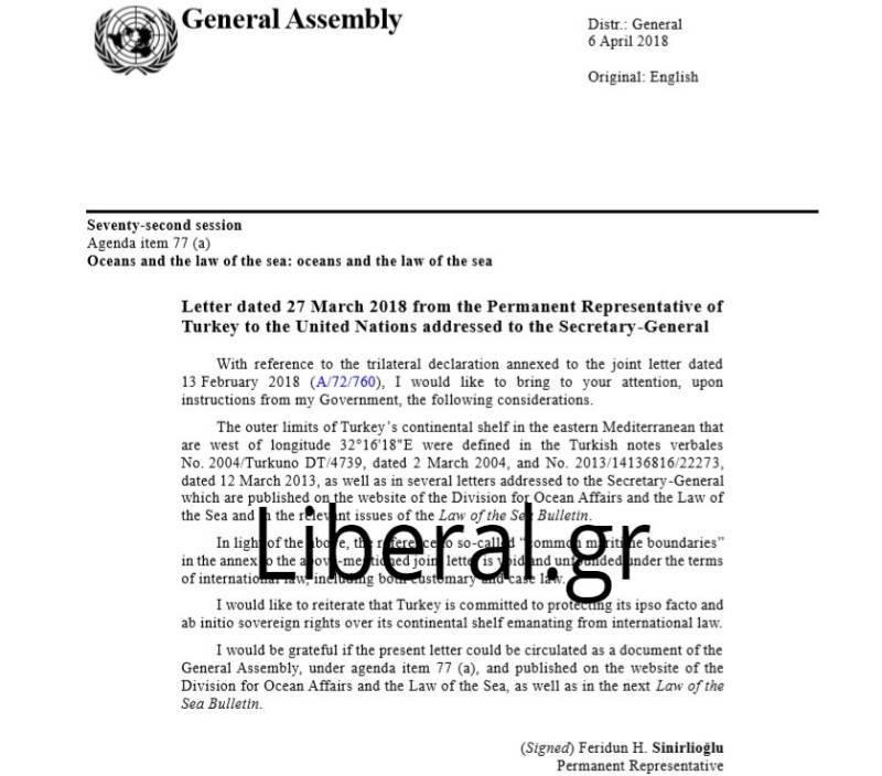Τουρκική επιστολή στον ΟΗΕ: Πλήρης αμφισβήτηση της υφαλοκρηπίδας Ελλάδας και Κύπρου - Εικόνα