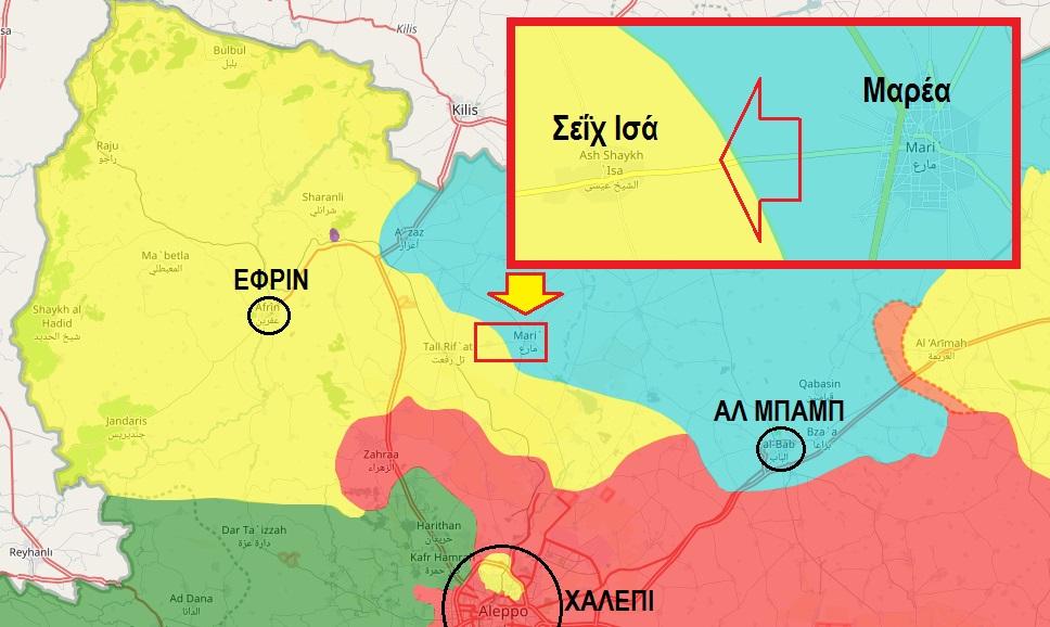 Τουρκική επίθεση στους Κούρδους κατέληξε σε μακελειό – Δεκάδες νεκροί μισθοφόροι του Ερντογάν - Εικόνα0