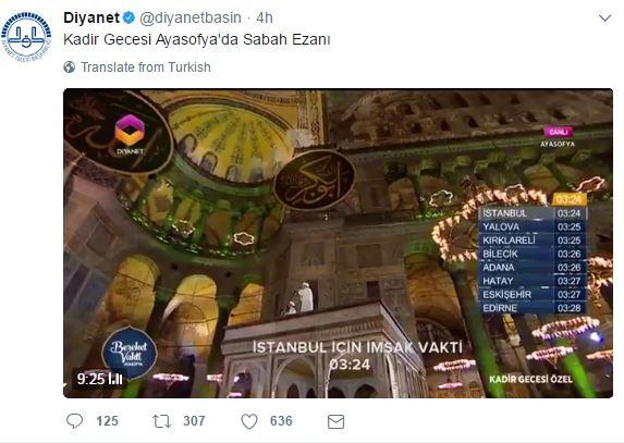 Νέα τουρκική πρόκληση: Προσευχήθηκαν διαβάζοντας το Κοράνι μέσα στην Αγιά Σοφιά - Εικόνα 0