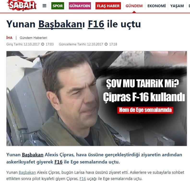Τουρκικό κατασκοπευτικό αεροσκάφος κατέγραφε στο Αιγαίο την πτήση Τσίπρα, Α/ΓΕΕΘΑ, Α/ΓΕΑ! (εικόνες, βίντεο) - Εικόνα1