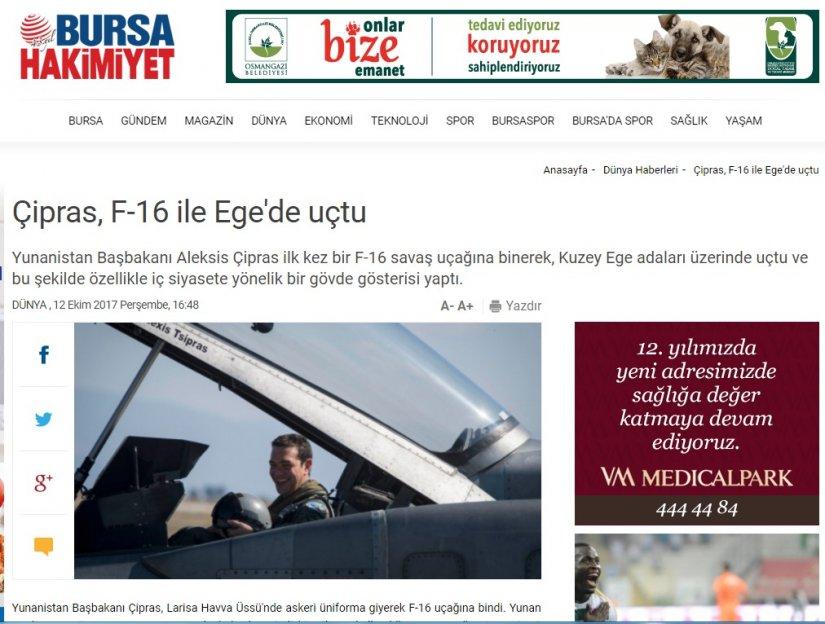 Τουρκικό κατασκοπευτικό αεροσκάφος κατέγραφε στο Αιγαίο την πτήση Τσίπρα, Α/ΓΕΕΘΑ, Α/ΓΕΑ! (εικόνες, βίντεο) - Εικόνα2