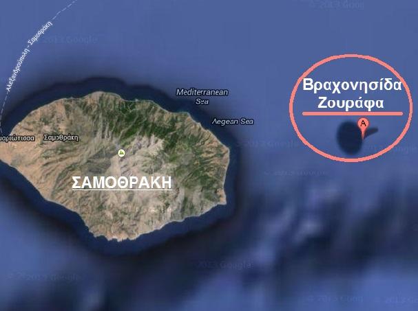 """Οι Τούρκοι χρησιμοποιούν τα Ίμια για εντυπώσεις και κάνουν """"επίθεση"""" στη Ζουράφα! - Εικόνα0"""