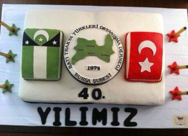 Ο Τούρκος υπουργός στέλνει «χαιρετίσματα των κατοίκων της Θράκης στον Ερντογάν που δονούν τα βουνά της Θράκης» ! - Εικόνα2